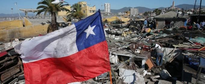 Чили потрясло землетрясение магнитудой 6,3 балла