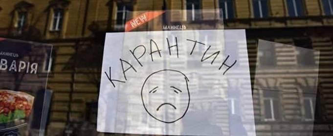 Количество инфицированных коронавирусом в Украине продолжит расти