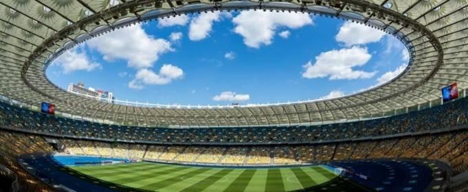 «Динамо Киев» - «АЗ Алкмаар»: прогноз погоды на матч