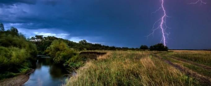Погода в Украине на среду, 30 сентября