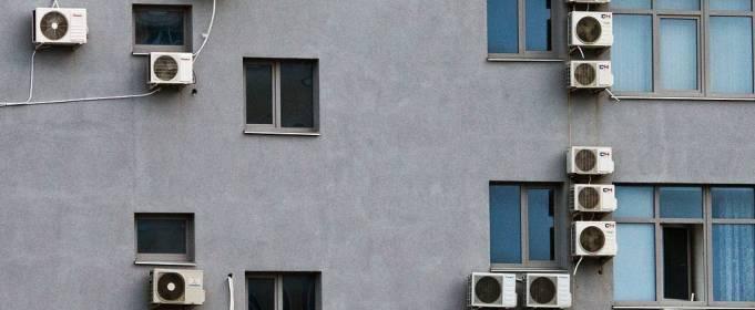 Открытые окна и кондиционеры защищают от COVID-19