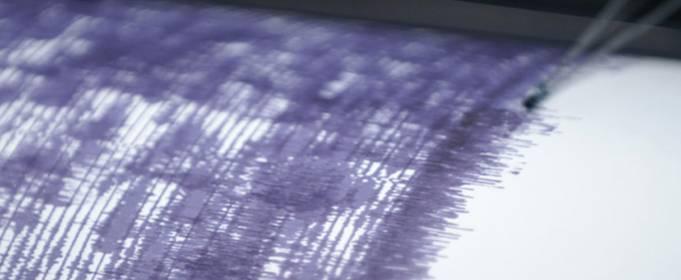 У берегов Чили произошло землетрясение магнитудой 6.0