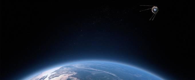 В Украине экологические преступления будут выявлять из космоса