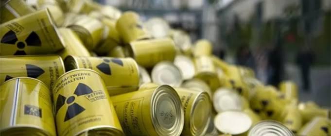 Киеву грозит катастрофа: город завален ядерными отходами