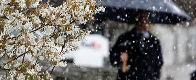 Погода в Україні на суботу, 28 листопада