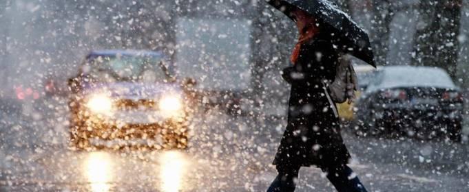 Погода в Украине на среду, 2 декабря