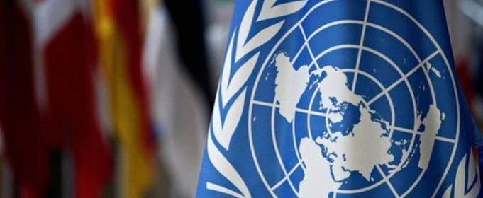 Мы близки к климатической катастрофе - генсек ООН