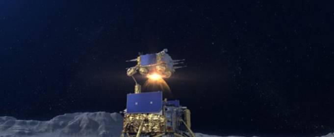 Китайський апарат «Чан'е-5» стартував з поверхні Місяця