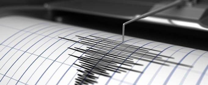 Возле берегов Чили произошло мощное землетрясение