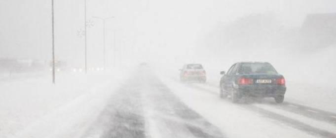 В Украине предупредили об ухудшении погодных условий