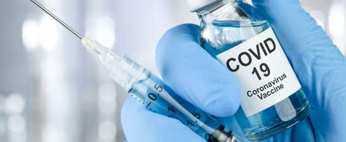 Pfizer временно сократит поставки вакцин в Европу