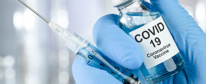 Pfizer тимчасово скоротить поставки вакцин в Європу
