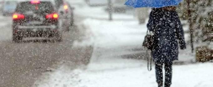 Сильный снег, метели и гололедица: погода ухудшится