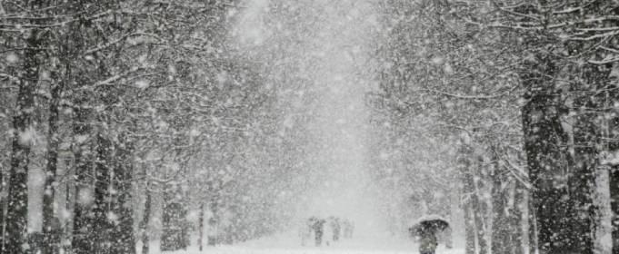 Погода в Украине на среду, 27 января