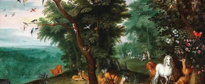 Учёные утвердили место «древнего рая на Земле»