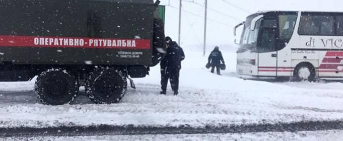Метели и гололед. В Украине снова ухудшится погода