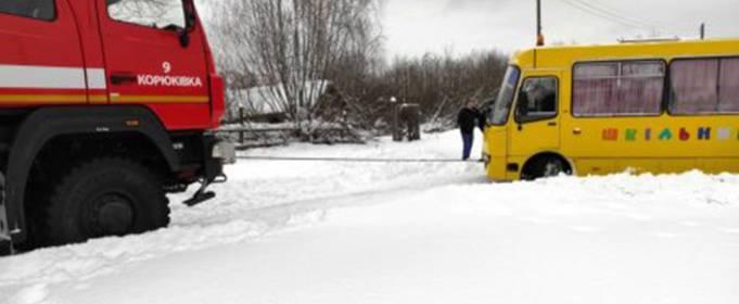 ГСЧС Украины предупреждает об ухудшении погодных условий 12 февраля