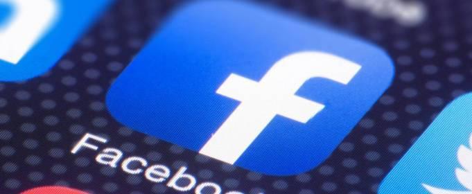 Facebook будет фильтровать информацию о климатическом кризисе
