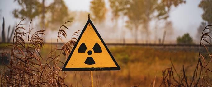 В Чернобыльской зоне планируют строительство хранилища для радиоактивных отходов