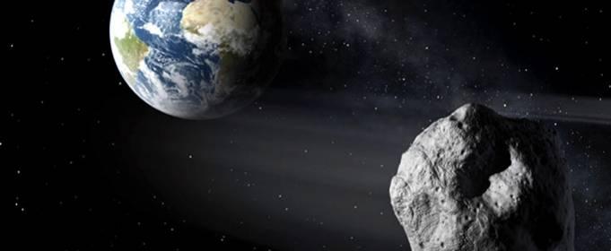 Астероид Апофис больше не является потенциально опасным для Земли