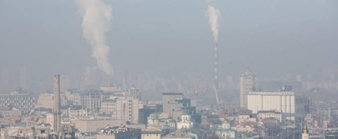 Стан повітря в Києві не покращився