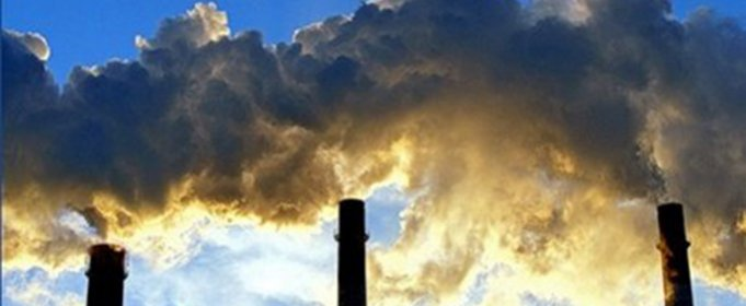 Зафіксовано рекордну концентрацію вуглекислого газу в атмосфері