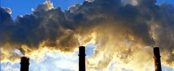 Зафиксирована рекордная концентрация углекислого газа в атмосфере