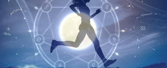 Спортивный гороскоп: какой вид спорта вам подходит