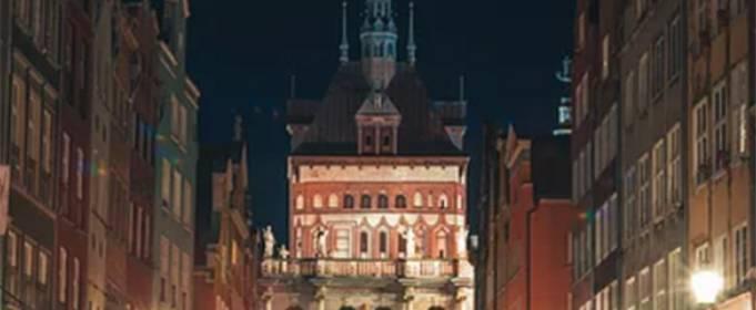 У столиці Латвії відкривають музей Темряви