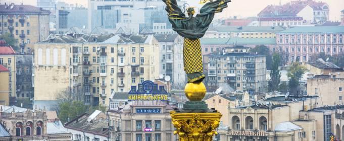 Стан повітря в Києві покращився