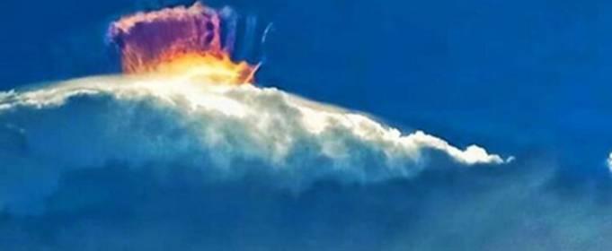 На Філіппінах спостерігали формування вражаючих хмар над Мансалаєм