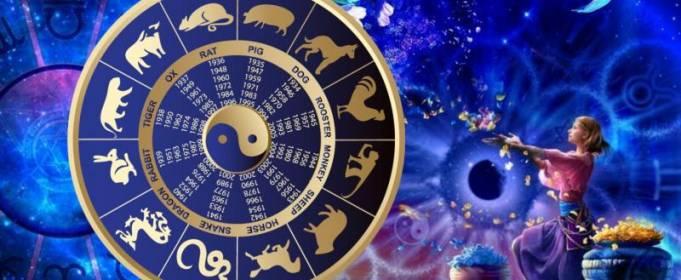 Китайский гороскоп на четверг, 22 апреля
