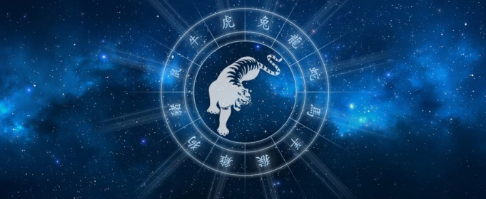 Китайский гороскоп на май: Тигр
