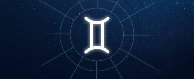 Бизнес-гороскоп на май: Близнецы