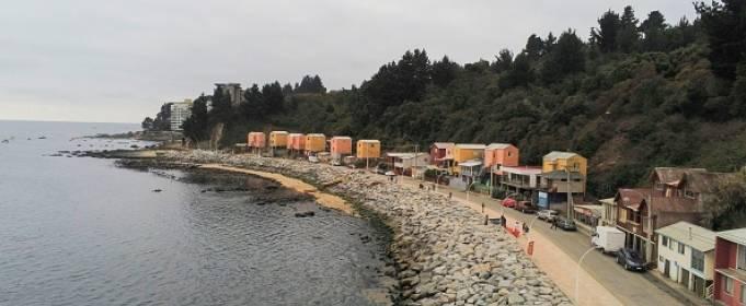 Біля берегів Чилі стався землетрус магнітудою 5,5 бала