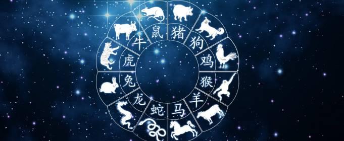 Китайский гороскоп на пятницу, 23 апреля