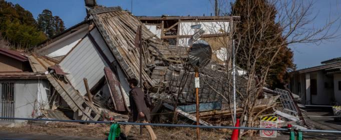 ВІДЕО. Потужний землетрус стався в Японії