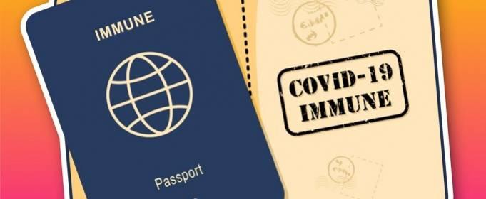 Стало известно, кому в Украине будут выдавать паспорта вакцинации