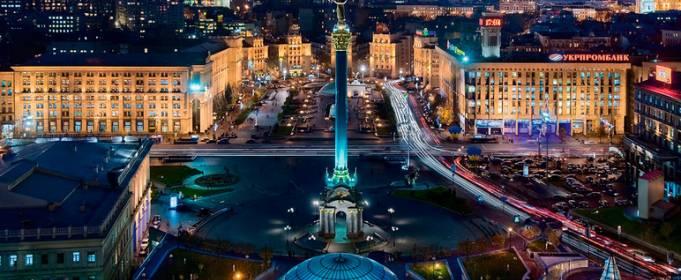 Стан повітря в Києві дещо покращився