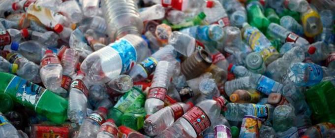 Вчені отримали аромат ванілі зі старих пластикових пляшок