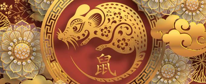 Китайский гороскоп на август: Крыса