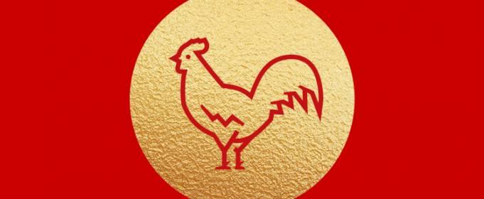 Китайський гороскоп на серпень: Півень