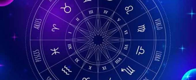 Гороскоп для всіх знаків зодіаку на серпень 2021