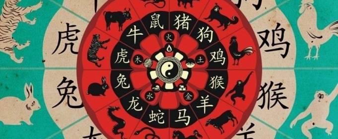 Китайский гороскоп на четверг, 5 августа