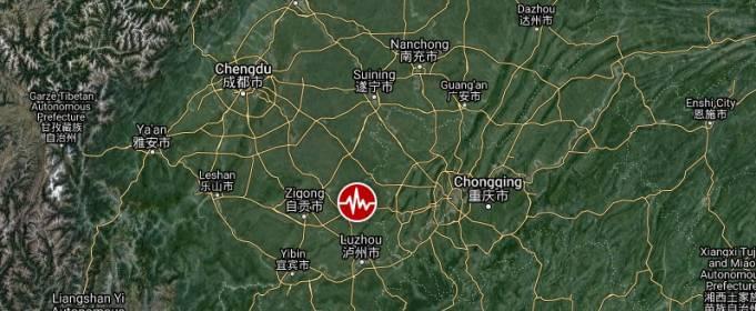 Землетрясение в Китае унесло жизни 3 человек, еще 60 получили ранения