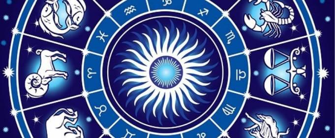 Рожденные 23 сентября: гороскоп, знак зодиака, стихия и карьера