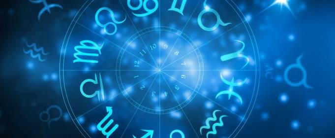 Рожденные 27 сентября: гороскоп, знак зодиака, стихия и карьера