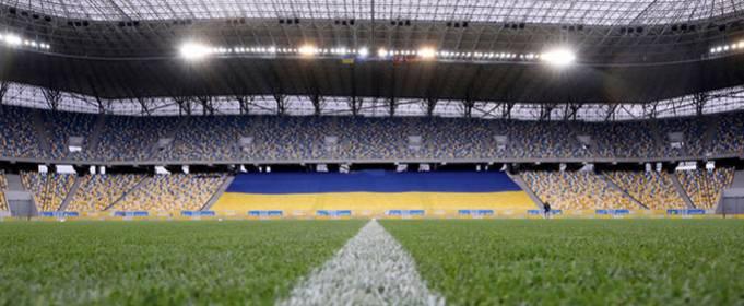 Погода во время матча отбора на ЧМ-2022 Украина – Босния и Герцеговина
